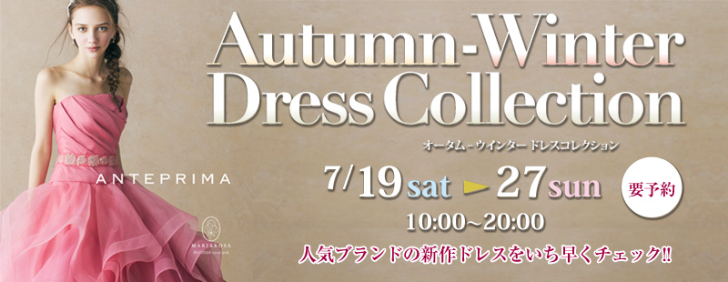 20140719_27-autumn-winter-dress-collection